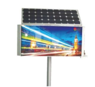 led und lcd videowand kaufen oder mieten sterreich wien solar led. Black Bedroom Furniture Sets. Home Design Ideas